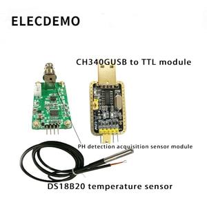 Image 4 - Valore di Ph Modulo di Acquisizione Del Sensore di Rilevamento Del Sensore di Ph Qualità Dellacqua di Controllo di Rilevamento di Uscita Seriale