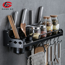 Kitchen Sapce Alumimum Black Shelves Cooking Utensil Hanging Shelf  Spice Organizer With Hooks Kitchen Tools Holder Kitchen