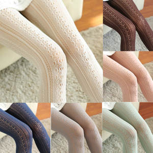 Women Girls Solid Tights Female Autumn Winter Hollow Out Knit Long Stockings Tights
