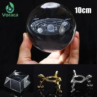 10cm Solar System Crystal Ball K9 Miniature Laser 3D Crystal Ball Tabletop Ornament Home Decor Glass Globe Photography Prop
