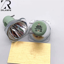 280W E20.6  SIRIUS HRI Moving Head Beam Light Bulb And 10R 280W MSD Platinum Lamp