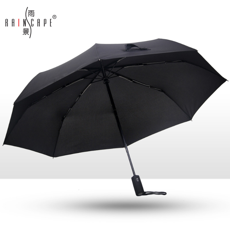 Men Business Self-opening Umbrella Three Fold Folding Reinforced Wind-Resistant All-Weather Umbrella Advertising Umbrella Custom