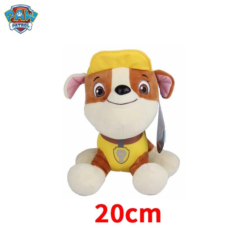 20 cm Paw Patrol Dog Marshal Rocky Chase Skye Stuffed Plush Doll Anime Kids Toys Action Figure Plush Doll Model Stuffed Toy gift 3