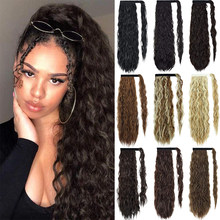 Corn Wavy Long Ponytail Synthetic Wigs For Black Hairpiece Wrap On Clip Ponytail Hair Extensions Ombre Brown Pony Tail Blonde