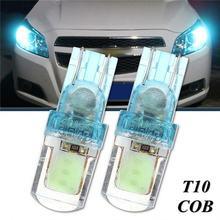 2 шт светодиодный t10 194 168 w5w cob автомобиль кремнезема