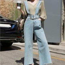 Spring Summer Korean Style Woman's Jeans Fashion Casual High Waist Wide Leg Jeans Woman Loose Brushed Hem Denim Bib Pants Woman striped side wide leg raw hem jeans