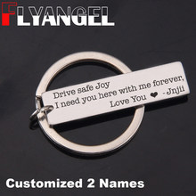 Chaveiro personalizado com 2 nomes, chaveiro personalizado com gravura e drive, amor seguro para casais, marido, dia dos namorados, presentes, etiqueta de carro joias,