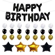 38 шт./лот День Рождения украшения набор Черное золото с днем рождения баннер бумажный шарик помпоны Блестки из фольги бахрома занавес