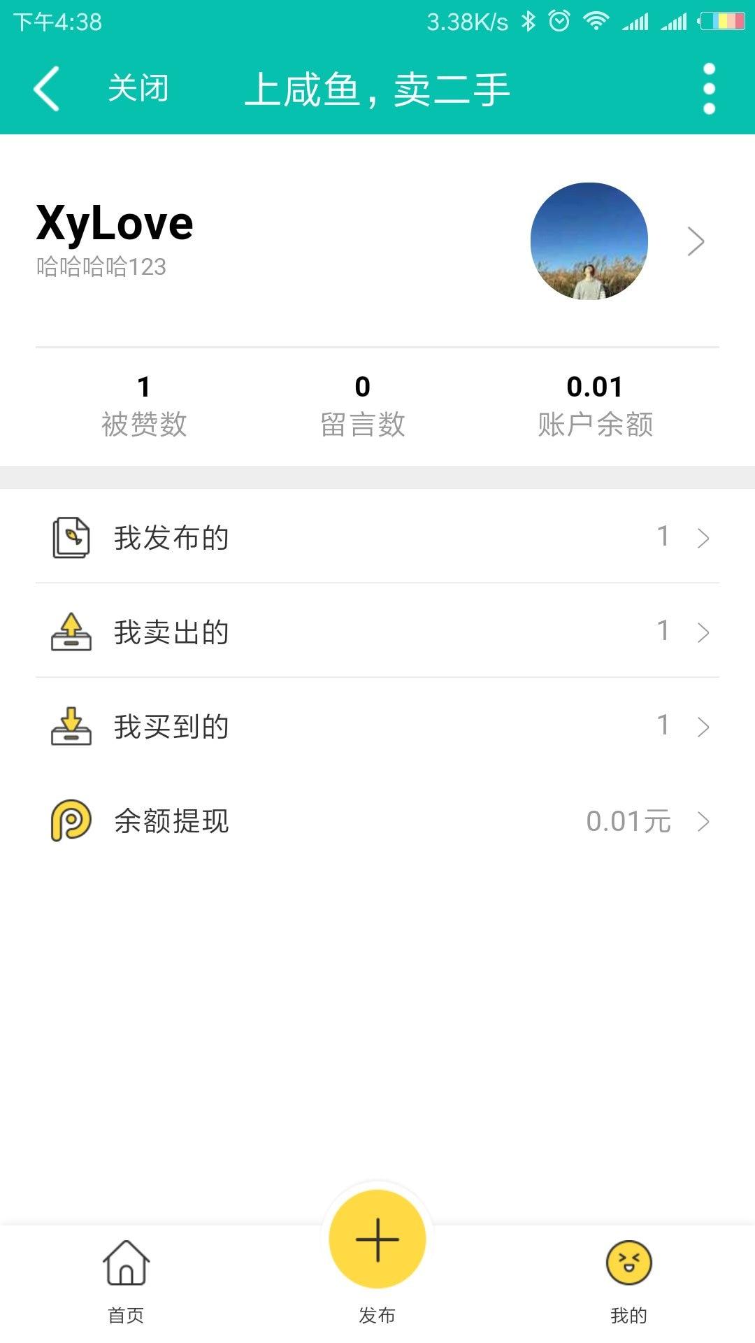 【Discuz】七豆高仿闲鱼社区二手物品交易市场网站源码