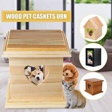 Зола после кремации ручной работы деревянная собака кошка урны фото животное памятная шкатулка аксессуар для домашних животных