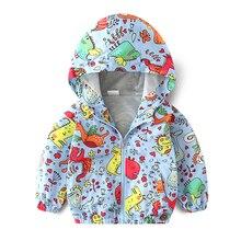 Children's jacket 2018 autumn new boy jacket hooded jacket children's windbreaker