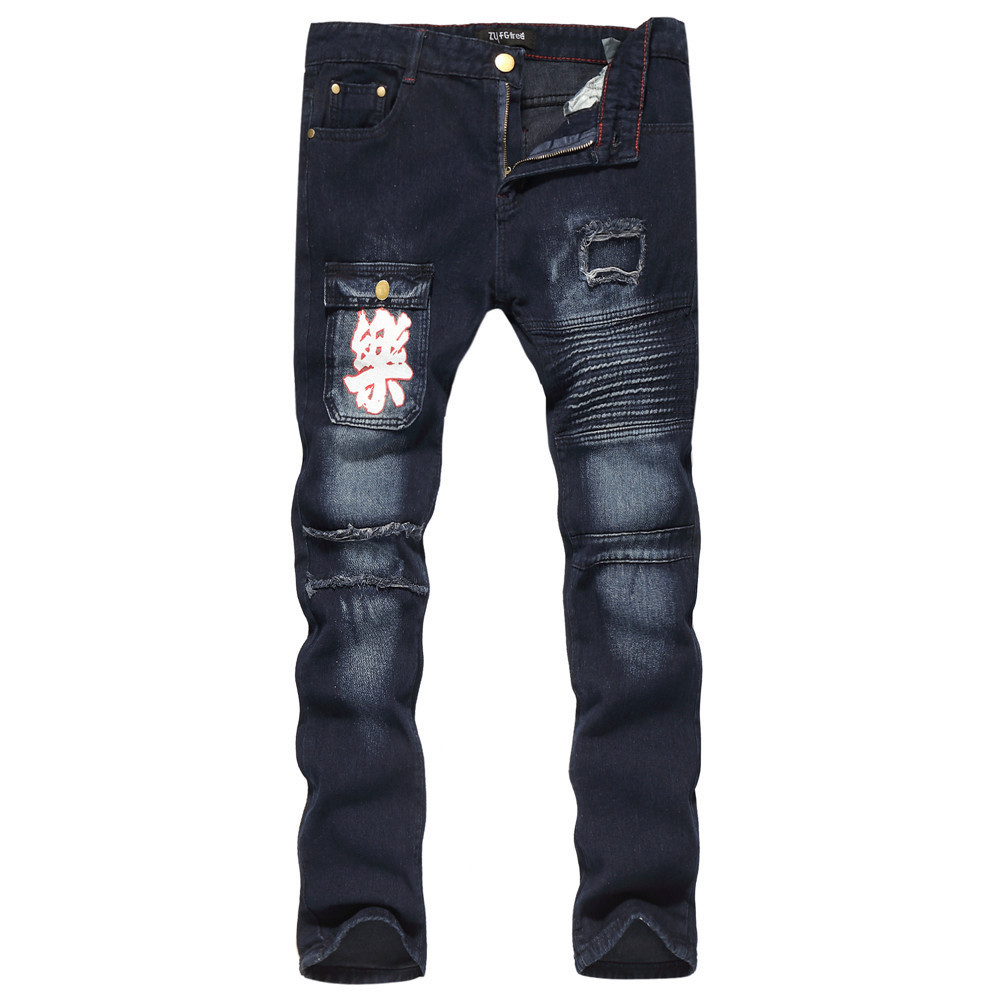 Special Summer New Style Casual Fashion Men Le Word Printed With Holes Pleated Washing Jeans Skinny Pants
