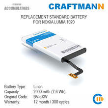 Аккумулятор 2000 мАч для nokia lumia 1020 (bv 5xw)