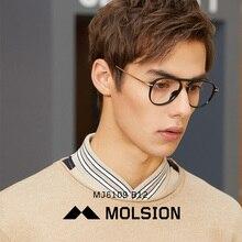 цена на MOLSION Optical Aviation Eye Glass Frame Men Women Chic Double Bridge Myopic Prescription Sunglasses Spectacles Frames MJ6109