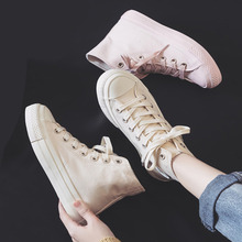 Women's Canvas Shoes 2020 Spring New Flat Casual Color Women