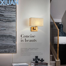 Новый нордический светодиодный настенный светильник тканевый