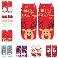 Новинка, женские носки, зимние теплые рождественские подарки, стерео-носки, мягкие хлопковые милые носки с Санта Клаусом и оленем, рождественские носки, милые 9
