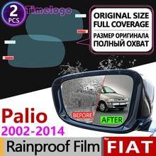 For Fiat Palio 2002~2014 178 1st Gen Weekend Full Cover Anti Fog Film Rearview Mirror Anti-Fog Films Accessories 2004 2006 2008