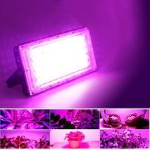 Светодиодный прожектор для выращивания растений лампа полного