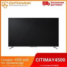 LED телевизор TCL 65P717 Ultra HD 4K