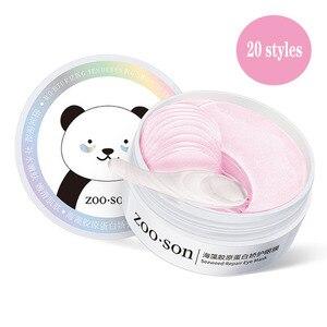 60pcs Gold Eye Mask Anti Wrinkle Crystal Collagen Eye Patches for Eye Care Dark Circles Remove Eye Mask Gel Anti-Aging Skin Care(China)