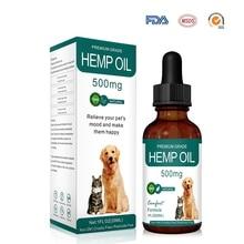 30 мл ПЭТ-специфическое растительное эфирное масло для собак кошек снимает стресс и боль Органическая Конопля масло ПЭТ спа массажное эфирное масло