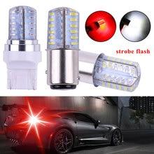 100pcs T20 7443 Strobe Flash Lights 48 SMD 4014LED Silicone Reverse Lights Brake Light Parking Lamp White Red DC12V