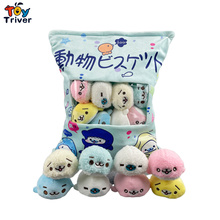 Kawaii Sea Lion Seal Plush Toys Stuffed Ocean Animals Doll Pillow Cushion Kids Children Boys Girls Adults Birthday Gifts Decor