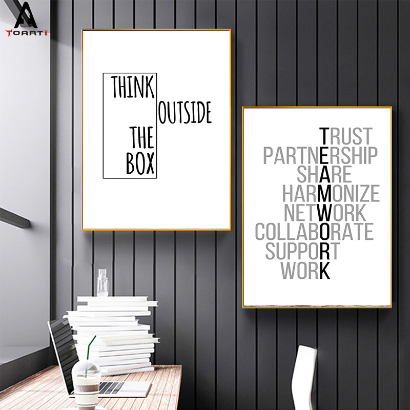 Motivational inspirational quote positive life poster picture print wall art 159