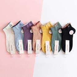 Women Cotton Socks Casual Harajuku Solid Girls Cute Sock Female Fashion Multicolor Embroidered Smiley Short Sox Streetwear #F