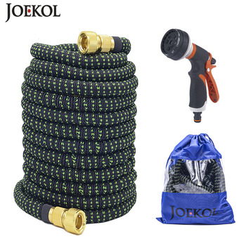 Hot Sale Expandable Garden Hose Flexible Garden Water Hose Magic Hose Watering Hose Car Washing Hose Pipe Plastic With Spray Gun шланг magic hose 45m 056 f5