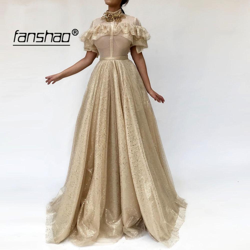 Gold Evening Dresses High Neck Short Sleeve Illusion Islamic Dubai Saudi Arabic Elegant Evening Gown Prom Dress Abendkleider