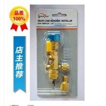 """1/4 """"19bv cv r22 r410a núcleo da válvula de ar condicionado removedor rápido ajustável instalador reparação ferramenta"""