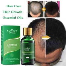 Produkty Esencji Olejki eteryczne do wzrostu włosów Produkty przeciw wypadaniu włosów Pielęgnacja urody Szybciej Serum do pielęgnacji włosów Rosnąca gęstość