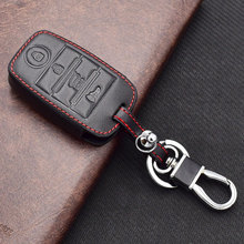 Car 4 Buttons Leather Remote Control Key Bag Cover Protective Sheath For KIA Forte Optima Sedona K2 K3 K5 key Case