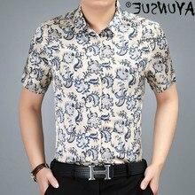 Men's silk shirt 2021 new collar casual shirt men's short sleeve 3794 pwx09