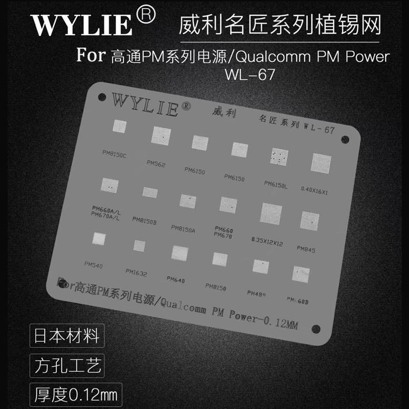 Wylie BGA Reballing Stencil for PM8150C PM562 PM6150 PM6150L PM660A PM660L PM670A PM670L PM8150B PMIC 1