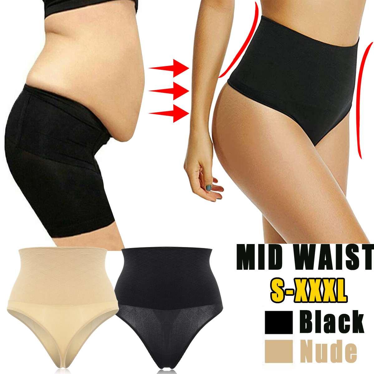 Women/'s Brief High Waist Body Shaper Frim Tummy Control Thong Panties Shapewear