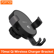 iPhone Mobile Intelligent Charger