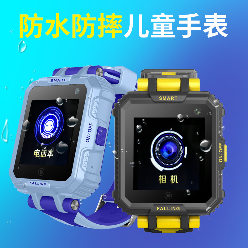 <font><b>X100</b></font> Children <font><b>Smart</b></font> <font><b>Watch</b></font> Students Long Standby Positioning Multi-functional Depth Waterproof Shatter-resistant High-definition image