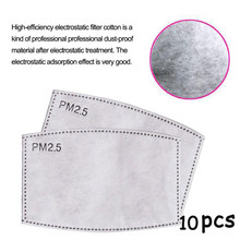 10pcs PM2-5-Filter-paper-Anti-Haze-mouth-Mask-anti-dust-mask-Filter-paper-Health מטבח רקמות מחזיק תליית אמבטיה נייר(China)