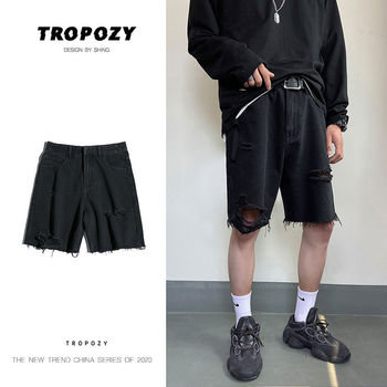 Summer Ripped Denim Shorts Mens Fashion Solid Color Casual Hole Short Jeans Men Streetwear Loose Hip Hop