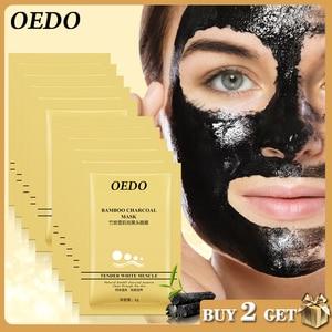 Skin Care New Style OEDO Blackhead Remover Nose Mask Pore Strip Black Mask Peeling Acne Treatment Black Deep Cleansing Face care