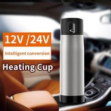 Heating-Mug Electric-Kettle Water-Heater-Vehicle Temperature Coffee Adjustable Car