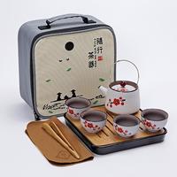 도자기 teaset 주전자 여행 가방 꽃 패턴 도자기 차 세트 휴대용 주전자 워터 컵 teaware 세트 drinkware 도구