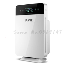 Air Purifier Home Bedroom Indoor Smoke Removal Dust  Formaldehyde PM2.5 Defoaming Oxygen Bar