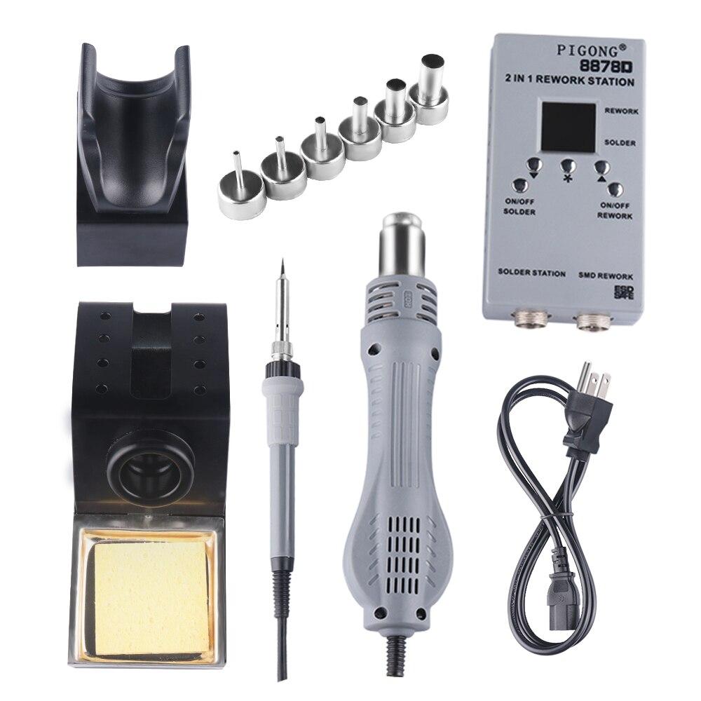 PJLSW 8878D Double Digital 2 In 1 SMD Rework Soldering Station Hot Air Blower Heat Gun Welding Solder Iron Repair Tool VS 8586