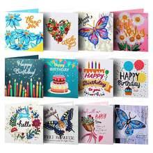 12 pçs diy cartões de felicitações em forma especial pintura diamante borboleta bolo de aniversário padrão flor resina diamante artesanato artesanal