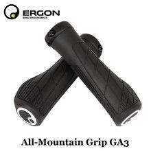 Ergon Ga3 Ge1 Ga20-empuñaduras de goma antideslizantes para manillar de bicicleta, ciclismo de montaña suave para manillar, cubiertas de mano