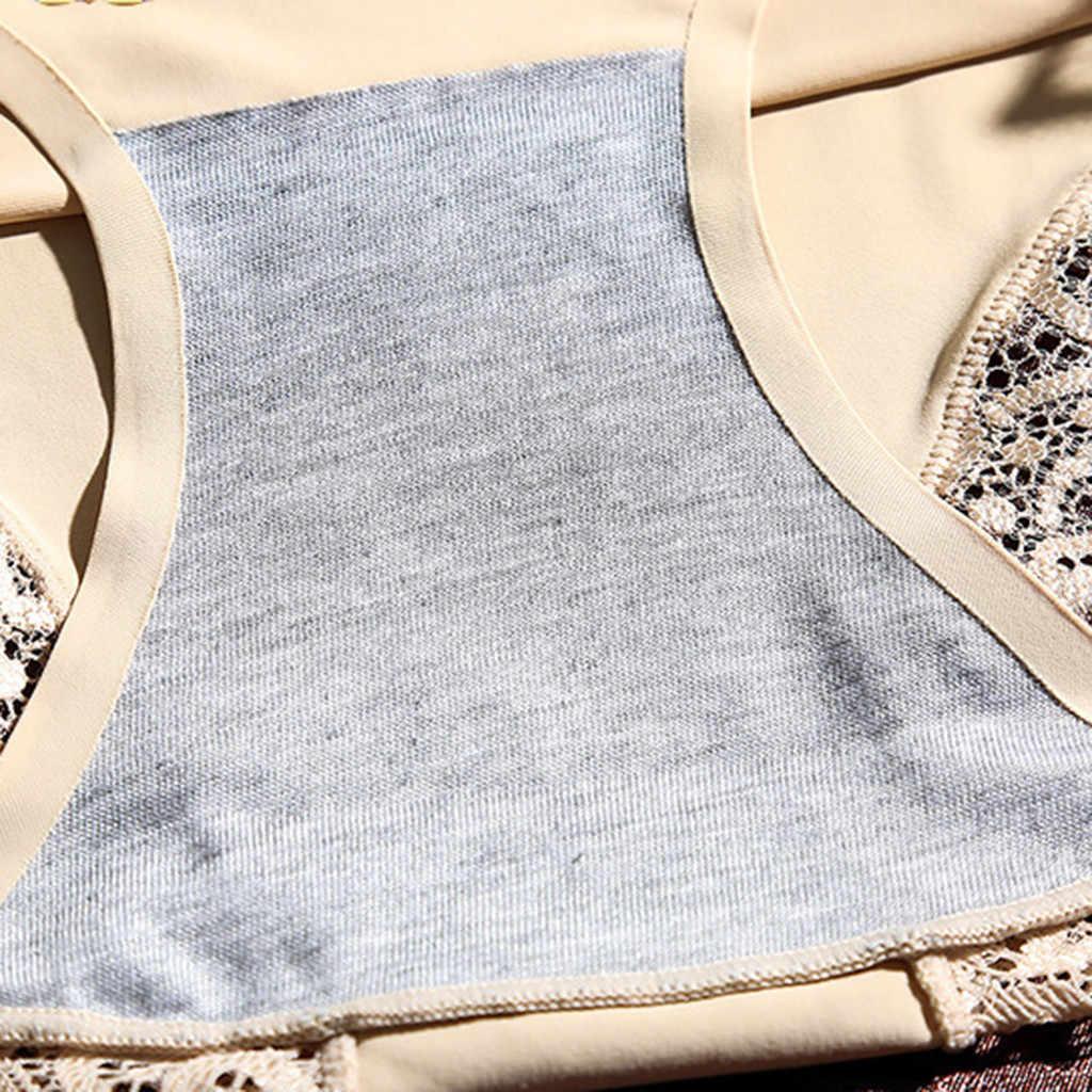 Mujeres, ropa interior de encaje bragas Sexy nuevo hielo-ropa interior de seda con cintura y cadera ropa interior femenina